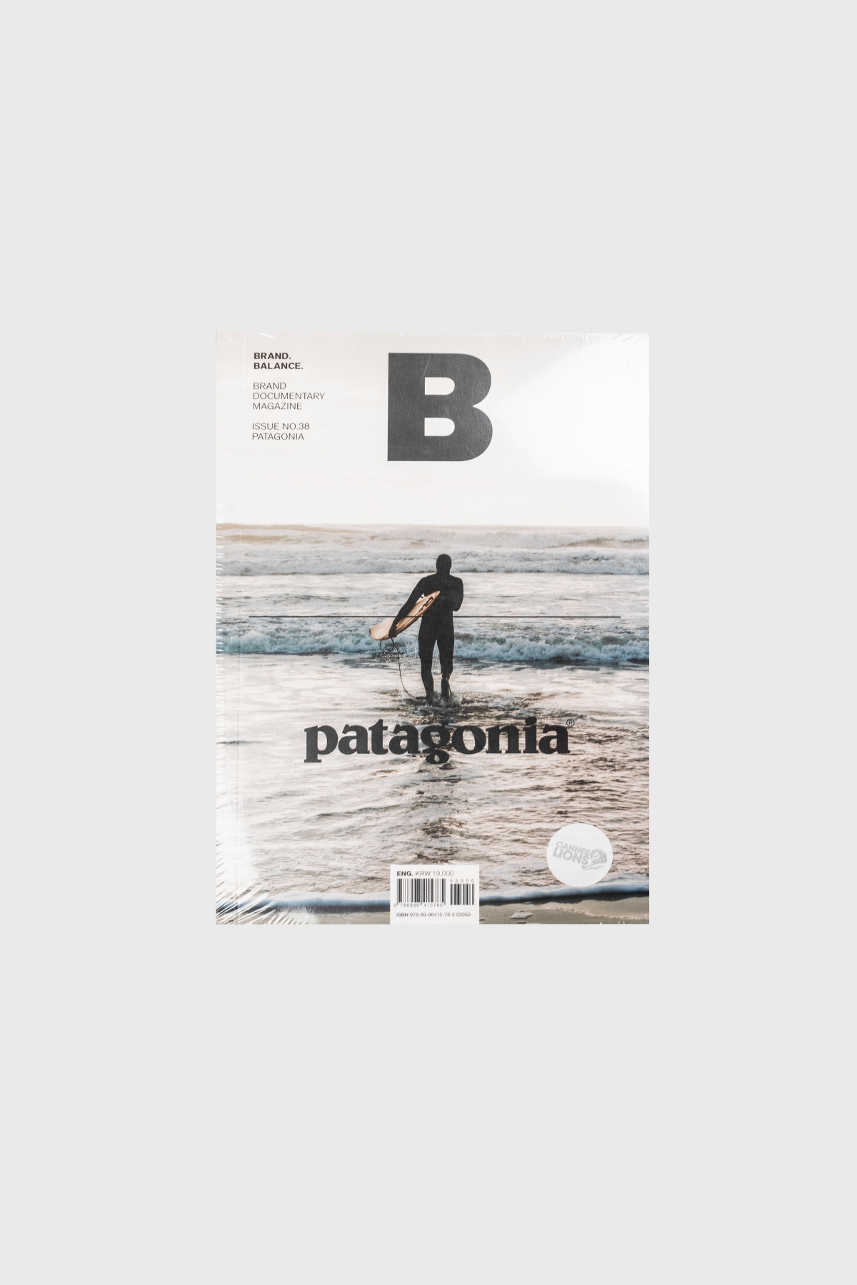 brand balance - issue 38 - patagonia